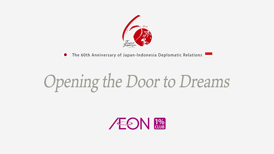 The 60th Anniversary of Japan-Indnesia Deplomatic Relations ~Opening the Door to Dreams~