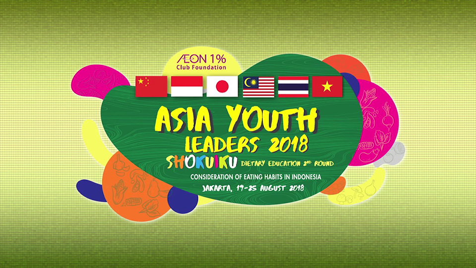 Asia Youth Leaders 2018 in Indonesia