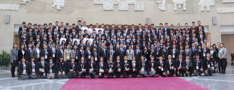 Japan-China Teenage Ambassadors High school students from Japan and China visit each other's country to deepen mutual understanding and friendship at an international level.