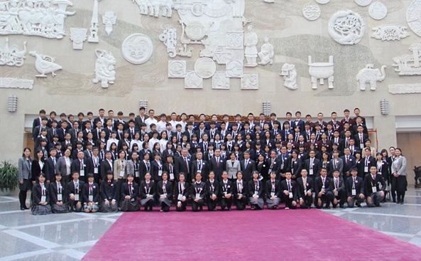 Japan-China Teenage Ambassadors Japan-China Teenage Ambassadors