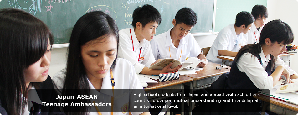 Japan-ASEAN Teenage Ambassadors