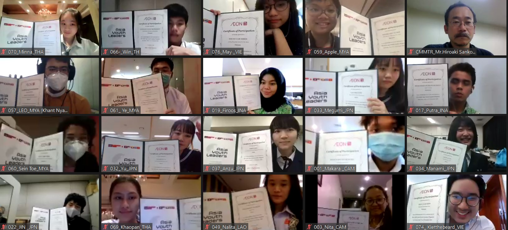Asia Youth Leaders Over a period of three days from December 17 (Thursday) to 19 (Saturday), high school students from nine Asian nations held discussions online (via Zoom) on the theme of