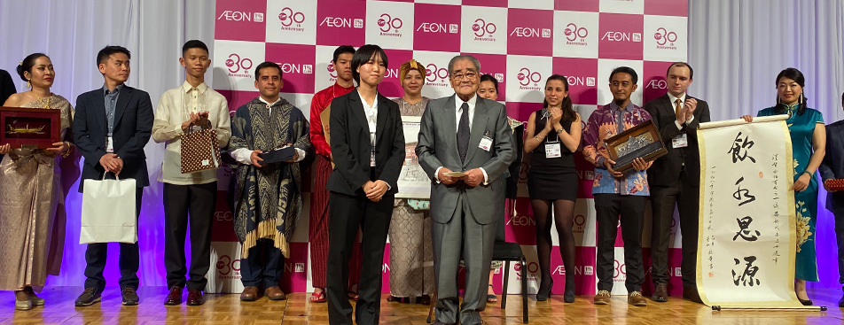 AEON 1% Club Foundation 30th Anniversary Project As the AEON 1% Club Foundation's 30th Anniversary Project, 331 past participants of the program from 18 countries came together and formulated their own declarations of action on the theme of
