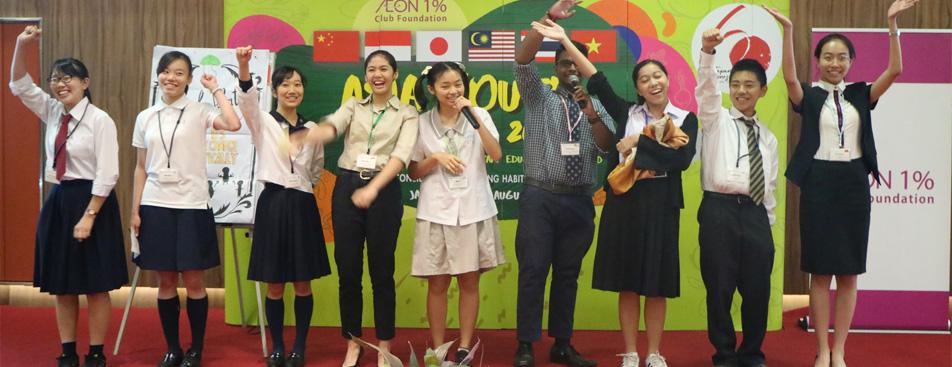 アジアユースリーダーズ アジア6カ国の高校生が、開催国の社会問題について英語を共通言語としてディスカッションを行い価値観の多様性について理解を深めるプログラムです。
