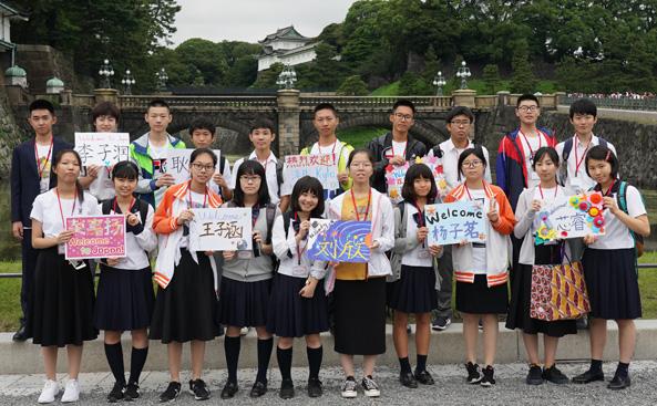 日本  中国  ティーンエイジアンバサダー 日本  中国  ティーンエイジアンバサダー