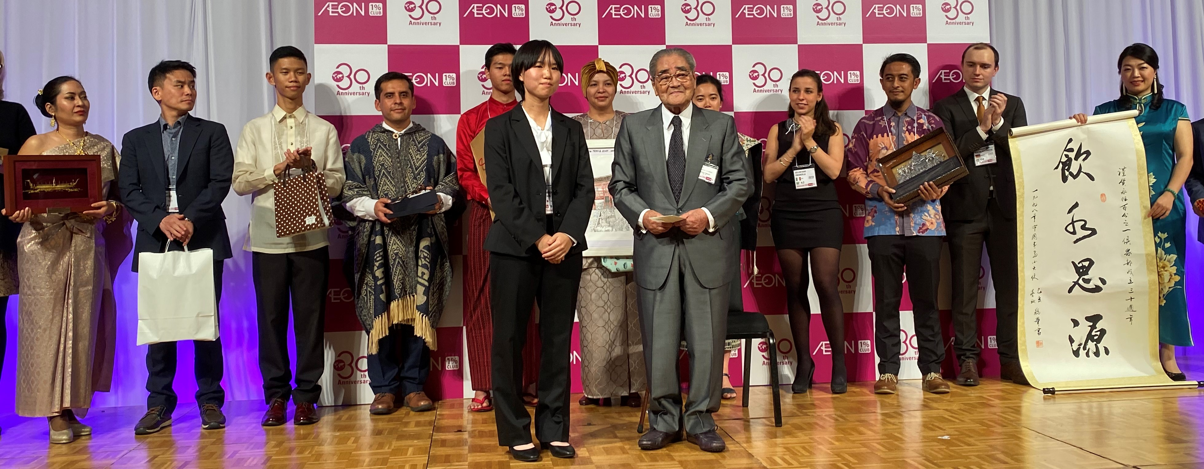 イオンワンパーセントクラブ<br>設立30周年記念事業 設立30周年記念事業を実施し「Sustainable 2050 -持続可能な社会の実現そのために私たちが出来ること-」をテーマに歴代参加者18カ国331名が集まり、自らの行動宣言を策定しました。